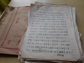【南京公共交通史料资料,一沓】江南汽车公司,吴琢之,等。有的手稿内容重复。