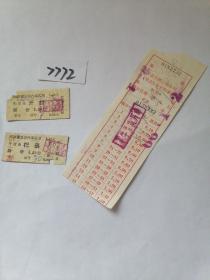 交通专题,六十年代开封至杞县汽车票三张合售
