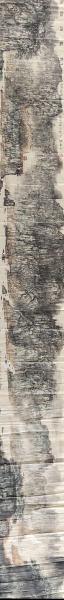 中国书画研究院理事王世喜先生巨幅山水手卷