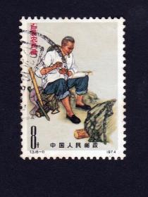 T3户县农民画邮票