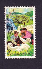 T27新牧区邮票