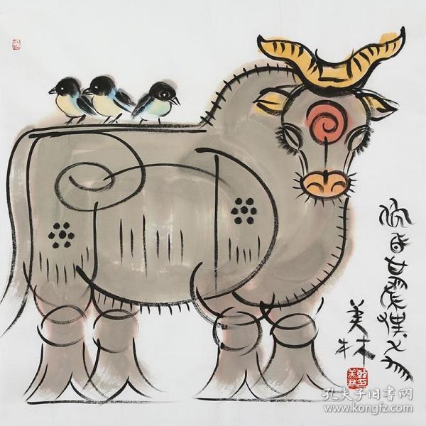 韩美林字画