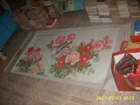 画家刘英杰:富贵吉祥 超大尺寸2.4*1.2m