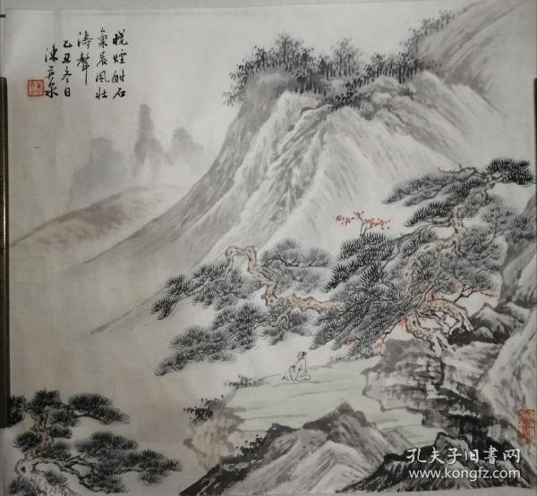 民国画家,陈英泉~精品山水小册页画芯〈保真迹〉