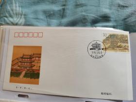 辽宁沈阳故宫1996年