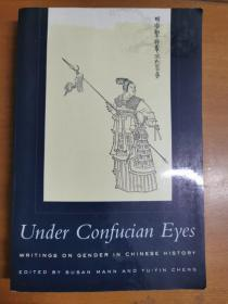 英文原版:Under Confucian Eyes