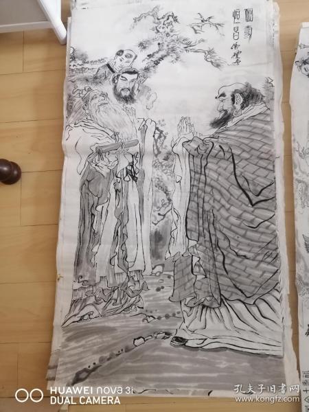 字画(10)