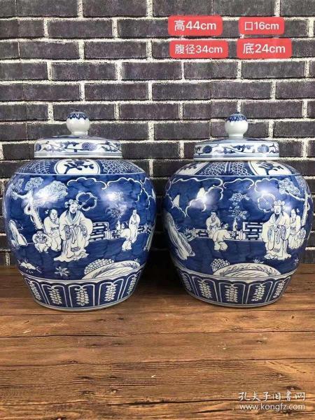 大明万历年制青花人物罐、图案:福寿吉祥图、画工精细、品相一流、保存完整