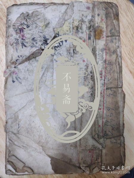 五六十年代手抄本:中医喉科学习