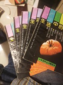 少年百科丛书精选本(5册)