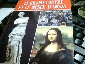 LE GRAND LOUVRE ET LE MUSEE D'ORSAY卢浮宫博物馆