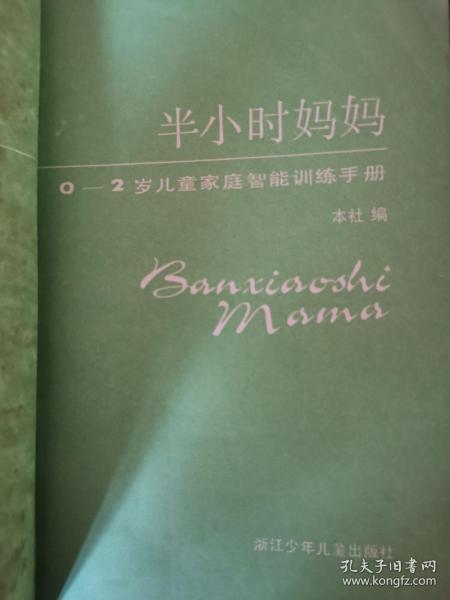 红色收藏、红色文物. 朱德元帅的夫人,无产阶级革命家,中国妇女解放运动的卓越领导人康克清题字签名本