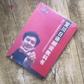 笈川日语朗读教科书,内附光盘