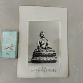 文物机构流出,老照片,明早期铜镏金,佛像