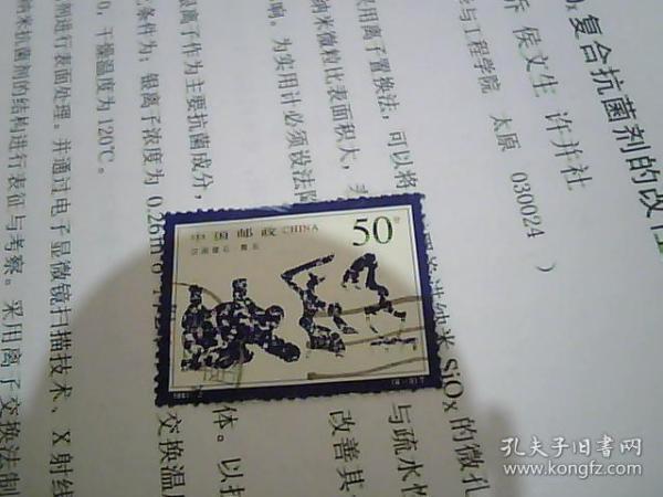 1999-2 汉画像石·舞乐(6-3)T