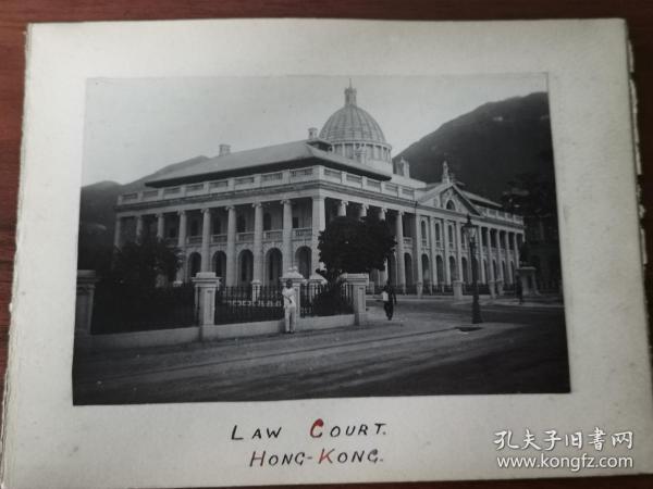 清末香港中环高等法院(即今时的立法会)电车路蛋白老照片一张