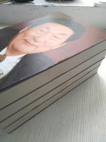 朱镕基讲话实录:第1--4卷全【一版一印】