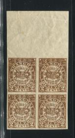 清代上海工部双龙图2分邮票无齿样票方连