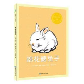 棉花糖兔子