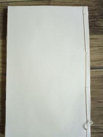 左传易读(卷一)