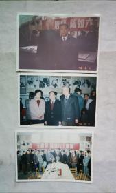 王恩怀陆如六十画展照片三张