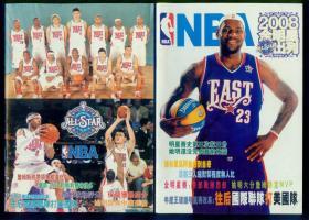 画册4册《NBA》(2008全明星出列)等4册