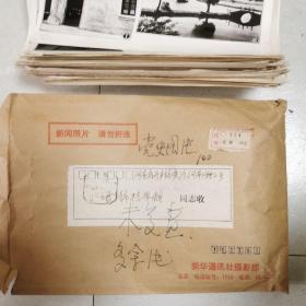 早期新闻照片  中国共产党党史(100张合售)