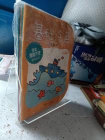 宝宝潜能开发游戏丛书(套装全6册)