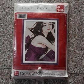 《紫韵少女》十字绣(材料:图案、彩线、色布等一袋齐全)
