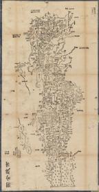 古地图1862 西藏全图。纸本大小47.21*91.52厘米。宣纸艺术微喷复制。140元包邮