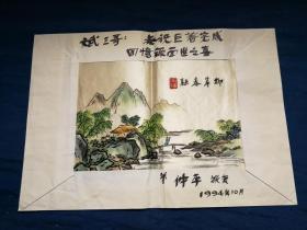 湘绣《柳岸春融》一幅 尺寸23.6*18.5cm