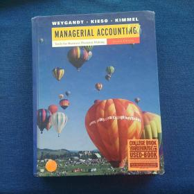 MANAGERIAL   ACCOUTING Tools  for  Business   Decision  Making Second  Edition 管理的业务决策工具    第二版