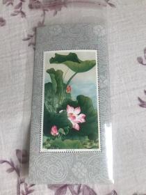 全品荷花邮票两张打包