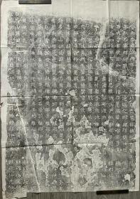 隋《仲思那造桥碑 》八十年代拓  注:当前商品正在参拍,关注公众号即可出价参拍(5月13日结拍)