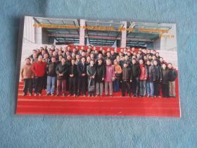 11年:南京铁道职业技术学院七十周年校庆,线桥八班,工程九班合影留念