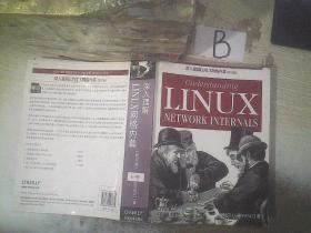深入理解LINUX网络内幕