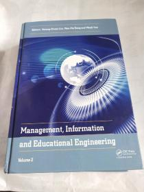 Management Information and Educational Engineering   2   管理信息和教育工程(请看图下订单,谢谢支持)
