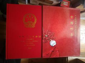 2018年邮票小版张册 (空册.北京华隆册)