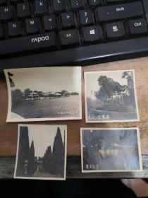 北培公园、重庆夜景、文化宫草亭、北京北海五龙亭(照片纸) 4张合售   品如图  编号 分5号册