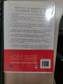 全球通史:从史前史到21世纪(第7版修订版)(上下册)套装2本