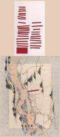 古地图1864 长江水师瓜州镇标中营江汛全图。纸本大小62.06*140厘米。宣纸艺术微喷复制。270元包邮