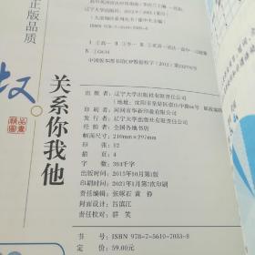 高中英语语法应用指南