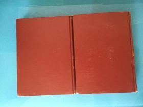 中国大百科全书:哲学ⅠⅡ(两册合售)