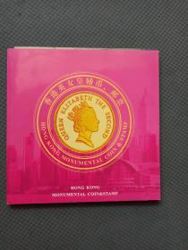香港英女皇辅币、邮票(1册折页),内含:97年发行的最后一张小全张+绝版英女皇小全张+青马大桥纪念张+辅币6枚