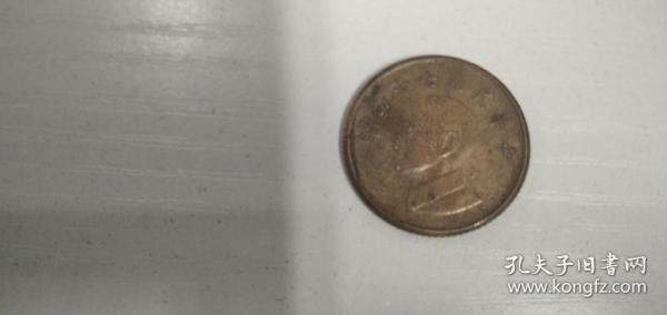 中华民国七十四壹元硬币