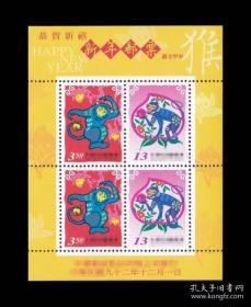 特455 三轮候邮票小全张 生肖邮票小型张上品