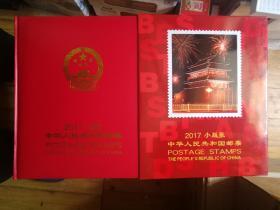 2017年邮票小版张册 (空册.大北方册)