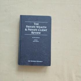 THE PRIVATE WEALTH PRIVATE CLIENT REVIEW私人财富私人客户评论