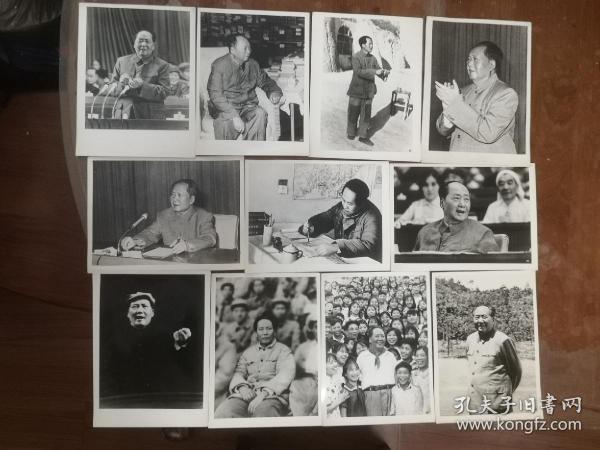 文革毛主席老照片40张