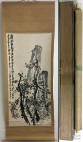 吴昌硕-《墨梅图》(带木盒)(议价)